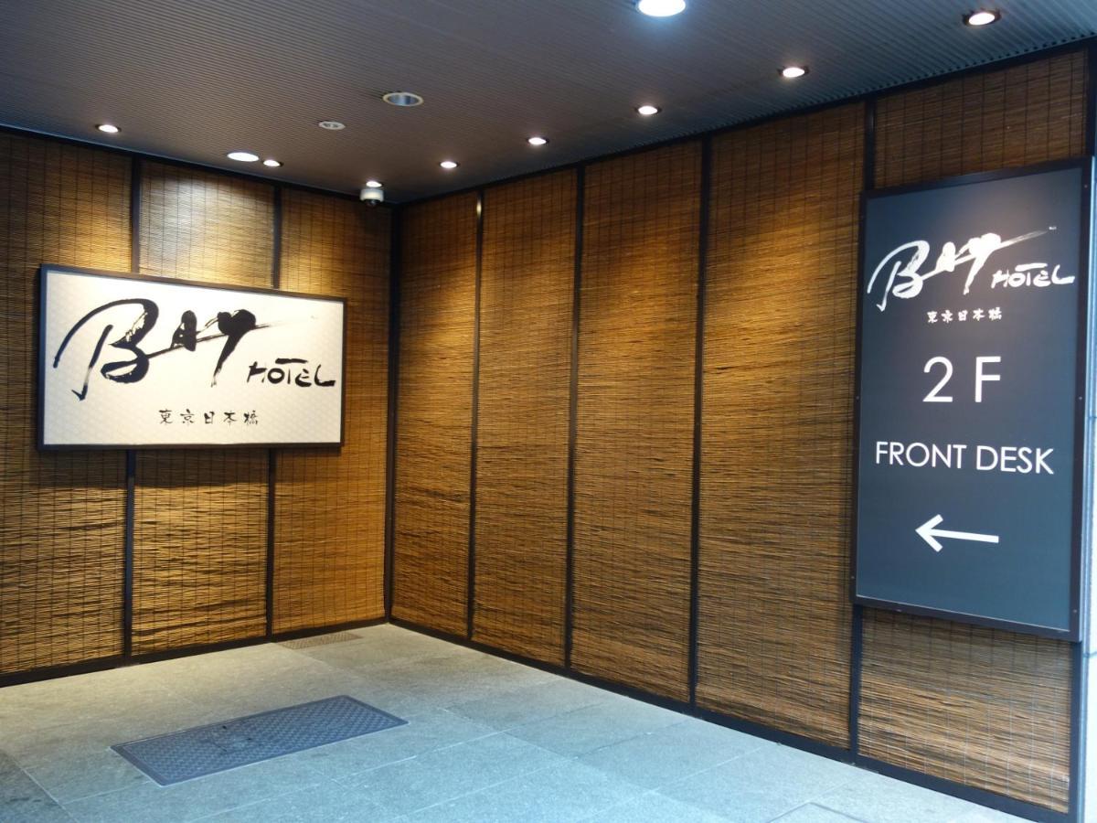 Капсульный отель  Tokyo Ekimae BAY HOTEL