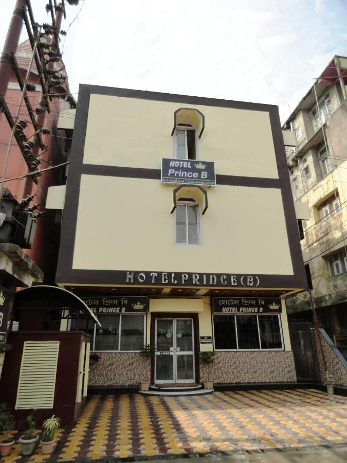 Hotel Prince B Guwahati Updated 2021 Prices