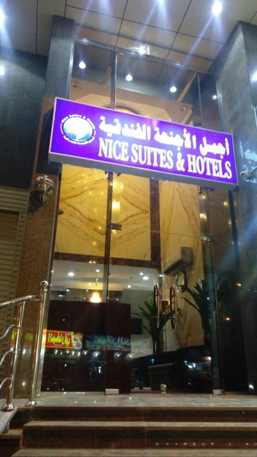 Апарт-отель  Nice Suites & Hotels  - отзывы Booking