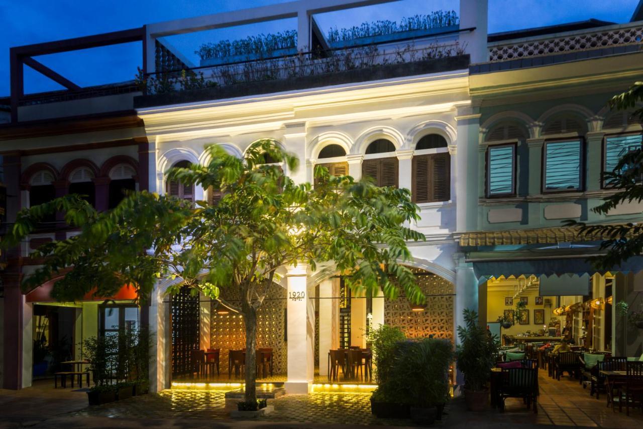 Отель  1920 Hotel