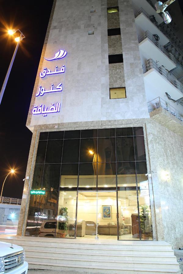 Отель  Knooz Aldiafah  - отзывы Booking
