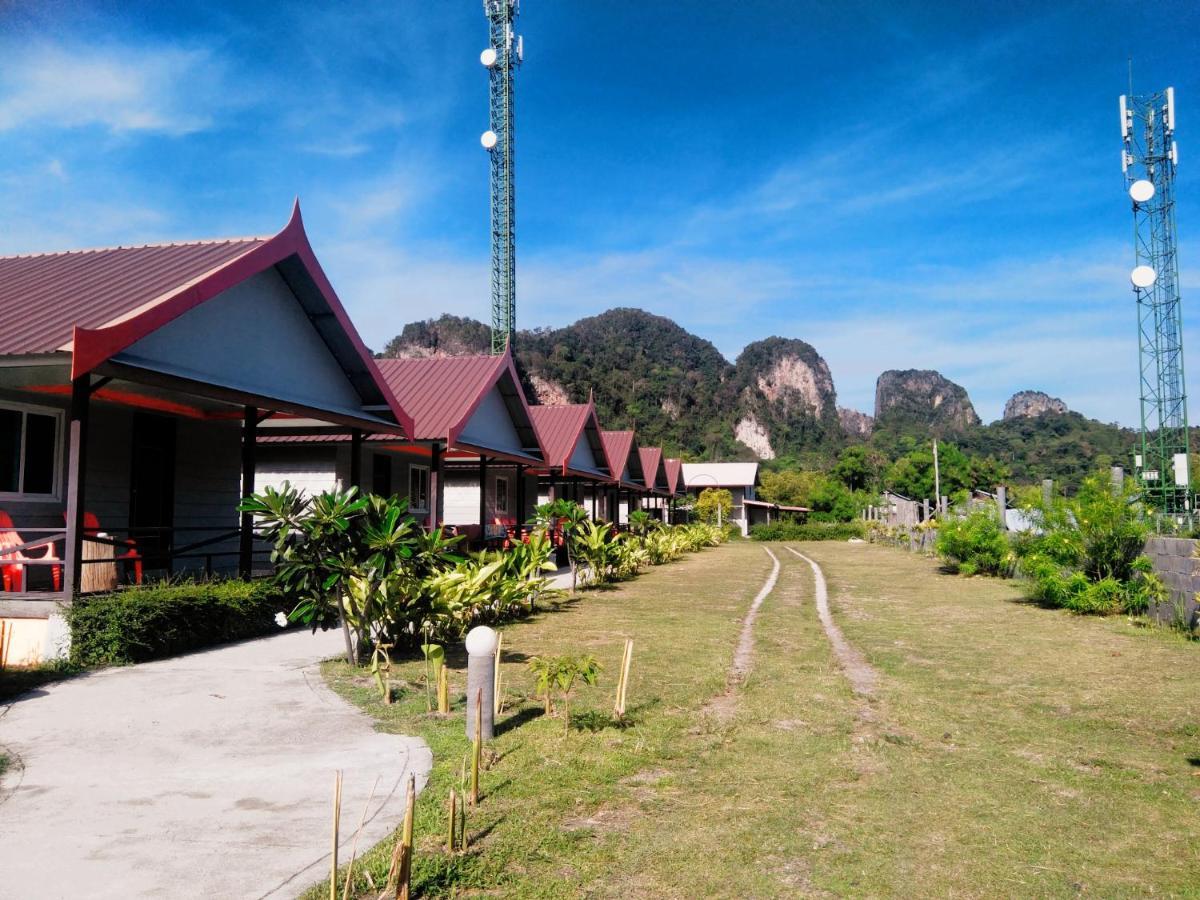 Гостевой дом  Phi Phi Coralbay  - отзывы Booking