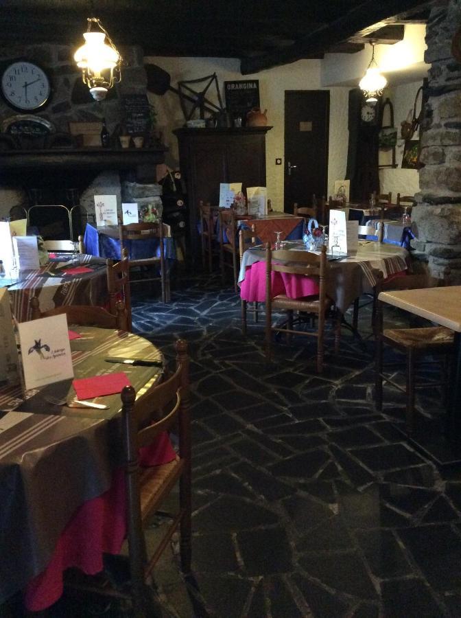 Мини-гостиница  Auberge Des Pyrénées