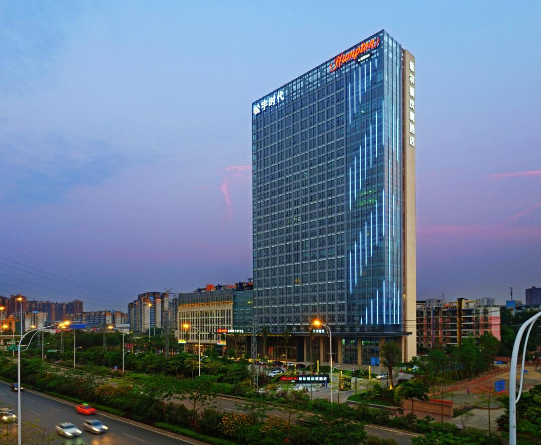 Отель Hampton by Hilton Nanning Jiangnan - отзывы Booking