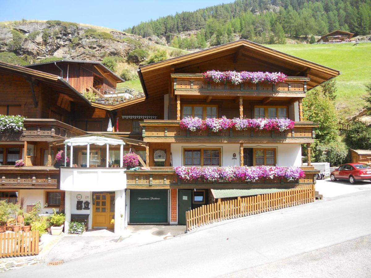 Гостевой дом  Forsthaus Falkner  - отзывы Booking