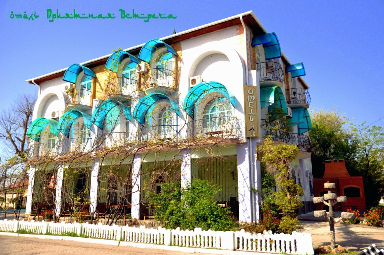 Отель  Mini-Hotel Priyatnaya Vstrecha  - отзывы Booking