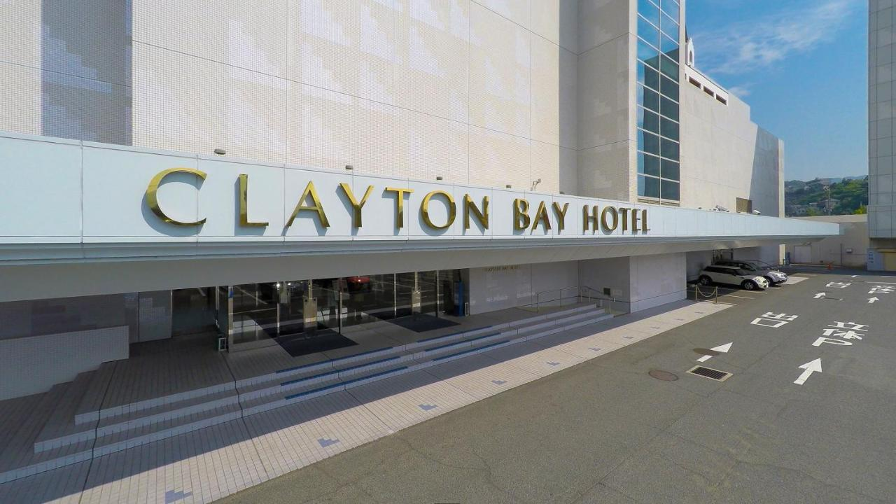 ベイ ホテル クレイトン