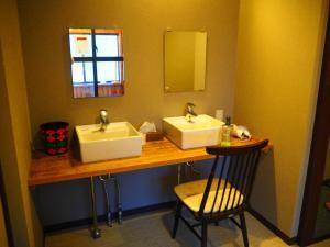 A bathroom at Kusatsu Onsen Eidaya