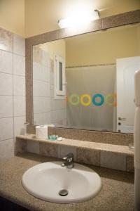 Ένα μπάνιο στο Ξενοδοχείο Ειρήνη