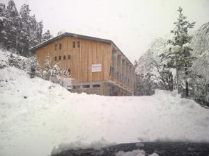 Residence Adrechas et Spa during the winter