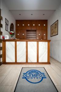 Лобби или стойка регистрации в Olympos Hotel