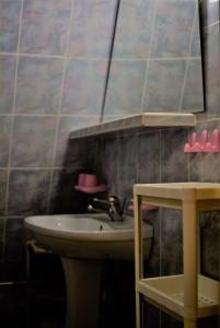 Łazienka w obiekcie Domek Letniskowy