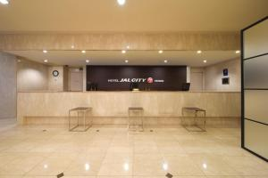 The lobby or reception area at Hotel JAL City Sendai