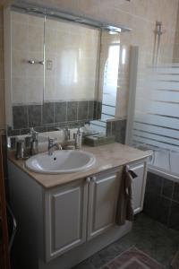 Salle de bains dans l'établissement La Demeure de Bayard