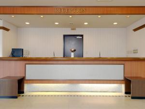 펄시티 하치노헤 호텔 로비 또는 리셉션