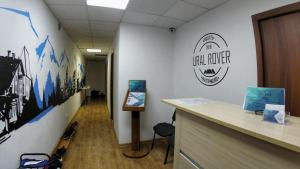 The lobby or reception area at Hostel Ural Rover on Krylova
