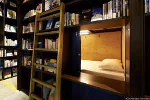 The library in the hostel