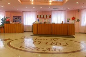The lobby or reception area at Mitino Hotel