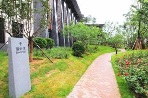 A garden outside Zhongjian Yanqi Lake View Hotel