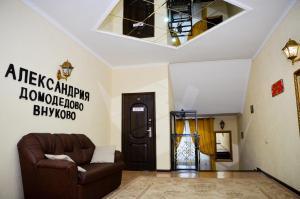 A seating area at Hotel Aleksandriya-Domodedovo