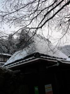 Yumoto Onsen OharaSansou during the winter
