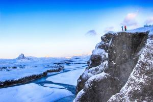 Volcano Huts Þórsmörk during the winter