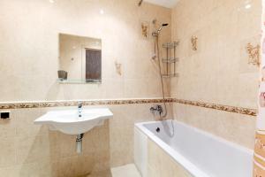 A bathroom at Апартаменты у ФОК Салют