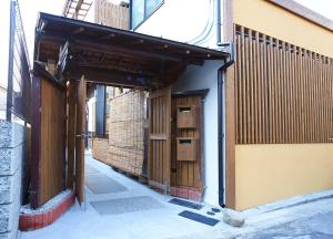 Osaka Guest House U-En during the winter