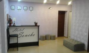 The lobby or reception area at Soncho Gudauri