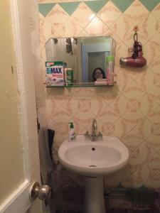 Ванная комната в ЦентрДружба