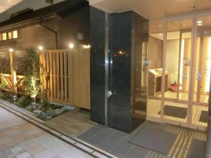 A bathroom at Super Hotel Miyazaki Natural Hot Springs