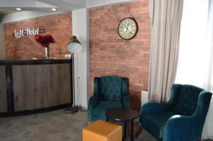 Гостиная зона в Loft Hotel Bakuriani