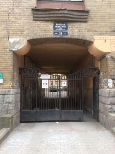 The facade or entrance of ForYou na Monetnoy Apartments