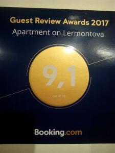 Сертификат, награда, вывеска или другой документ, выставленный в Apartment on Lermontova