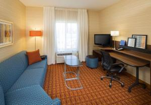 A television and/or entertainment center at Fairfield Inn & Suites by Marriott Hershey Chocolate Avenue