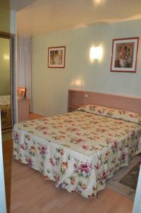 Кровать или кровати в номере Hotel Bedoya