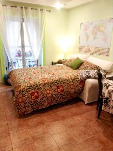 Letto o letti in una camera di Cozy House in Sarpi