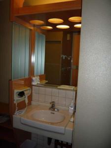 Ванная комната в Kinparo