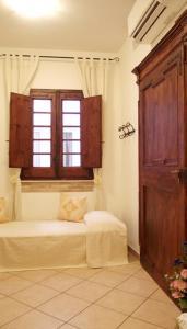 Area soggiorno di Cagliari Affittacamere Castello
