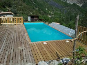 The swimming pool at or near Mistoulin