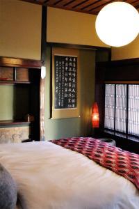 古民家の宿 ゆるりにあるベッド