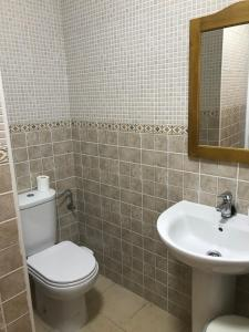 Un baño de Apartamentos San Guillermo