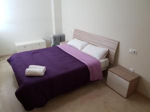 Cama o camas de una habitación en Atico Gerona