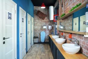Salle de bains dans l'établissement Rolling Stones hostel