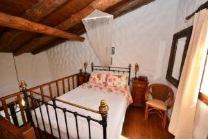 Ένα ή περισσότερα κρεβάτια σε δωμάτιο στο Βιγλάτορας