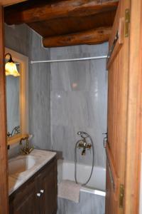 Ένα μπάνιο στο Βιγλάτορας