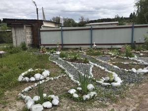 Сад в Гостевой дом Благодать