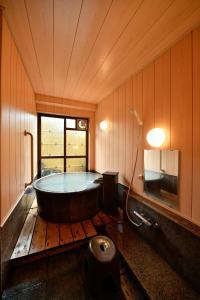 A bathroom at Ryokan Tamura