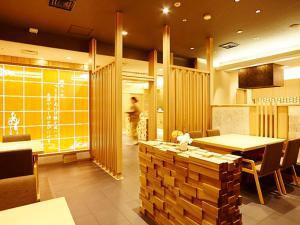 A restaurant or other place to eat at Hotel New Otani Takaoka