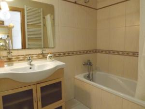 Uma casa de banho em Peniche Chill House - S.Bernardino